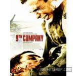 9th Company (2006)DVD
