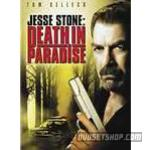 Jesse Stone: Death in Paradise (2006)DVD