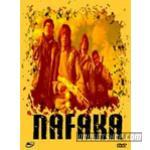 Nafaka (2006)DVD