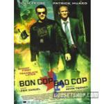 Bon Cop, Bad Cop (2006)DVD