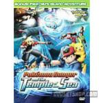 Pokemon: Lucario and the Mystery of Mew (2006)DVD