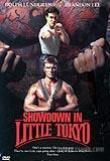 Showdown in Little Tokyo (1991) DVD