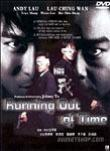 Running Out of Time (1999)DVD