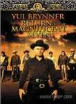 Return of the Magnificent Seven (1966)DVD