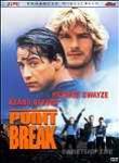 Point Break (1991)DVD
