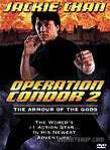 Operation Condor 2: Armour of the Gods (1986) DVD