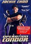 Operation Condor (1991) DVD