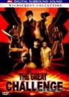 The Great Challenge (2004)DVD