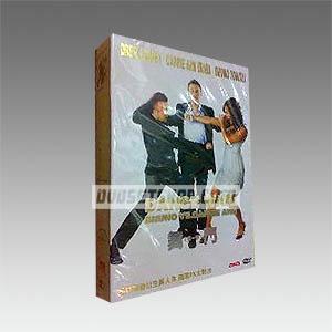 Dance War Season 1 DVD Boxset