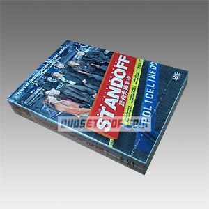Standoff Season 1 DVD Boxset