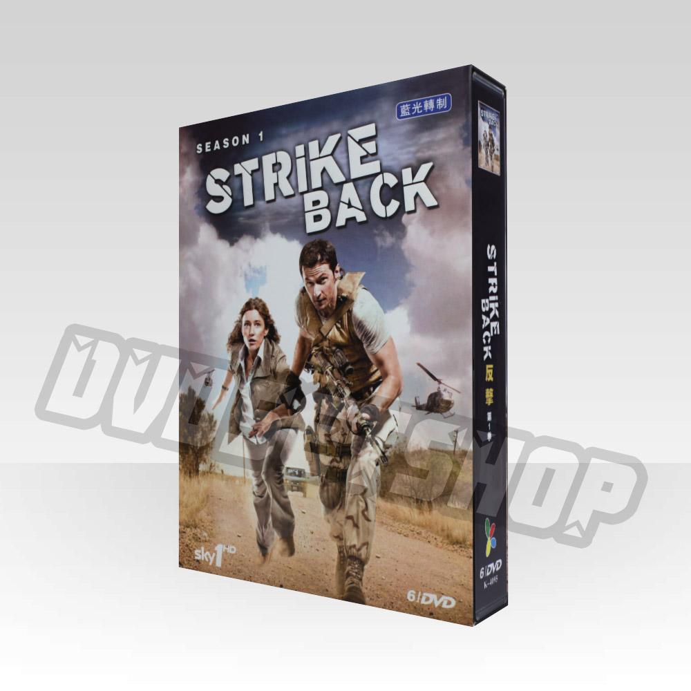 Strike Back Complete Season 1 Dvd Box Set