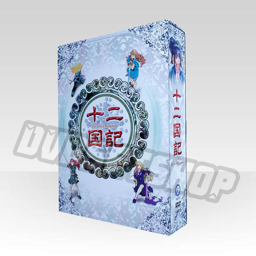 The Twelve Kingdoms DVD Boxset