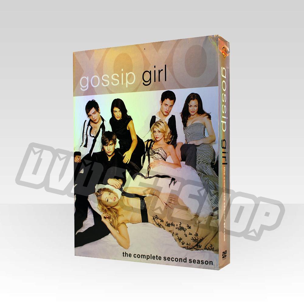 Gossip Girl Season 2 DVD Boxset