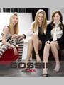 Gossip Girl Seasons 1-3 DVD Boxset