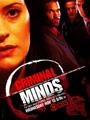 Criminal Minds Season 7 DVD Boxset