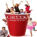 Greek Seasons 1-3 DVD Box Set