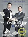 Franklin & Bash Season 2 DVD Box Set
