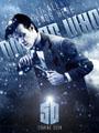 Doctor Who Season 7 DVD Boxset