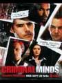 Criminal Minds Season 8 DVD Boxset