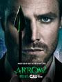 Arrow Season 1 DVD Box Set