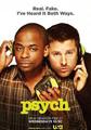 Psych Season 7 DVD Box Set