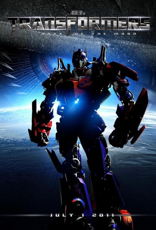 Transformers Seasons 1-4 DVD Boxset